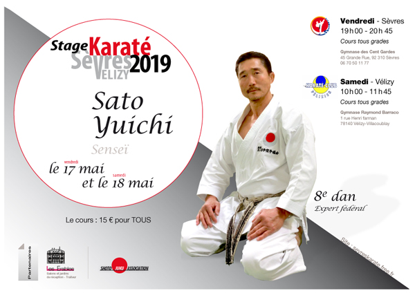 satge Yuichi Sato 2019